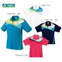 『即日出荷』 YONEX(ヨネックス)≪Uni ユニポロシャツ 12097≫ゲームシャツ・パンツ〔テニスウェア〕「SS」「あす楽対応」