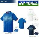 「あす楽対応」YONEX(ヨネックス)「Uni ユニ ポロシャツ(スタンダードサイズ) 12111」テニス&バドミントンウェア 『即日出荷』