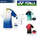 「あす楽対応」YONEX(ヨネックス)「Uni ユニ ポロシャツ(スタンダードサイズ) 12115