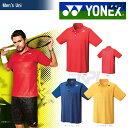 【ポイント10倍】「2016新製品」YONEX(ヨネックス)「Uni ユニポロシャツ(スリムタイプ) 12123」テニス&バドミントンウェア「2016SS」「2016SS」