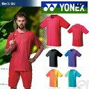 【ポイント10倍】「2016新製品」YONEX(ヨネックス)「Men's メンズシャツ(スタンダードサイズ) 12128」テニス&バドミントンウェア「2016SS」