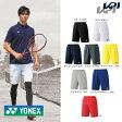 【2点以上10%引クーポン対象】【ポイント10倍】「2016新製品」YONEX(ヨネックス)「Uni ユニハーフパンツ(スリムフィット) 15048」テニス&バドミントンウェア「2016SS」