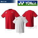 『即日出荷』「2015モデル」YONEX(ヨネックス)「Uni ユニ Tシャツ 16004LD」バドミントンウエア「2015FW]【あす楽対応】