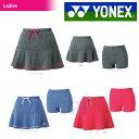 『即日出荷』 YONEX(ヨネックス)「Ladies ウィメンズスカート(インナースパッツ付) 26026」テニス&バドミントンウェア「2016SS」「..