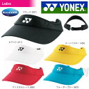 「2016新製品」YONEX(ヨネックス)「Ladies ウィメンズベリークールサンバイザ 40036」テニス&バドミントンウェア「2016SS」