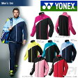 【2点以上10%引クーポン対象】【ポイント10倍】YONEX(ヨネックス)「Uni ウォームアップシャツ(アスリートフィット) 52001」ソフトテニス&バドミントンウェア「FW」