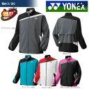 YONEX(ヨネックス)「Uni 裏地付ウィンドウォーマーシャツ 70044」ウェア「FW」