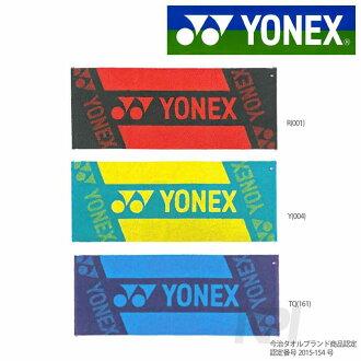 羽毛球 YONEX 15%[Yonex] 網球網球毛巾運動毛巾配件 [AC1041]