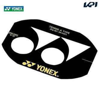 為模具馬克和 90 至 99 英寸 [Yonex 網球配件 / 小] (AC502A)