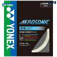 「2016モデル」YONEX(ヨネックス)「AEROSONIC(エアロソニック)100mロール BGAS-1」バドミントンストリング(ガット)