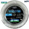 【2点以上10%引クーポン対象】「新デザイン」YONEX(ヨネックス)「ナノジー98(NANOGY 98 200mロール] NBG98-2」バドミントンストリング(ガット)