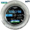 「新デザイン」YONEX(ヨネックス)「ナノジー98(NAN...