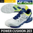 ヨネックス YONEX テニスシューズ POWER CUSHION203 パワークッション203 オールコート用 SHT203-100