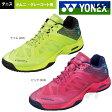 【ヨネックスフェア】「2016新製品」YONEX(ヨネックス)「 パワークッション エアラスダッシュ GC(POWER CUSHION AERUSDASH GC)SHTADGC」オムニ・クレーコート用テニスシューズ