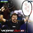 【ポイント10倍】「2016新製品」【エントリーでプレゼント対象】YONEX(ヨネックス)【V CORE Duel G 97(Vコアデュエルジー97) VCDG97】硬式テニスラケット(スマートテニスセンサー対応)