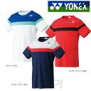 Yonex(ヨネックス)[ユニシャツ(フィットスタイル) 10164]テニスゲームシャツ・パンツ「2016SS」【店頭受取対応商品】【kpi_d】