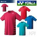 「2017新製品」YONEX(ヨネックス)「UNI シャツ 10166」ウェア「2017SS」【kpi_soy】