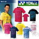 「2017新製品」YONEX(ヨネックス)「MEN メンズシャツ 10171」ウェア「2017SS」【kpi_soy】