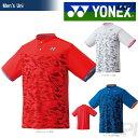 「2017新製品」YONEX(ヨネックス)「UNI シャツ 10186」ウェア「2017SS」