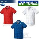 「2017新製品」YONEX(ヨネックス)[ユニポロシャツ(フィットスタイル) 10207]テニス&バドミントンウェア「2017SS」