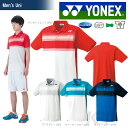 【ポイント10倍】「2016新製品」YONEX(ヨネックス)「UNI ポロシャツ(フィットスタイル) 12141」テニスウェア「2016SS」