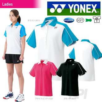 包 Yonex Polo 20313 (女士/女性) 女士 / 婦女 / WEAR2016FW 襯衫羽毛球和網球穿玉 ()