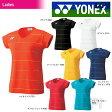 「2016新製品」YONEX(ヨネックス)「Ladies レディース フィットシャツ 20327」ウェア「2016FW」