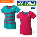 「2017新製品」YONEX(ヨネックス)「JUNIOR GIRL シャツ 20341J」テニス&バドミントンウェア「2017SS」