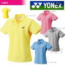 【均一セール】「あす楽対応」YONEX(ヨネックス)「WOM...