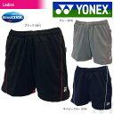 「2016新製品」YONEX(ヨネックス)「Ladies レディース ベリークールニットショートパンツ 25022」テニス&バドミントンウェア「2016SS」