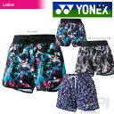 「2017新製品」YONEX(ヨネックス)「WOMEN レディース ショートパンツ 25024」ウェア「2017SS」【kpi_soy】