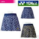 「2017新製品」YONEX(ヨネックス)「WOMEN レディース スカート(インナースパッツ付) 26035」ウェア「2017SS」【kpi_soy】