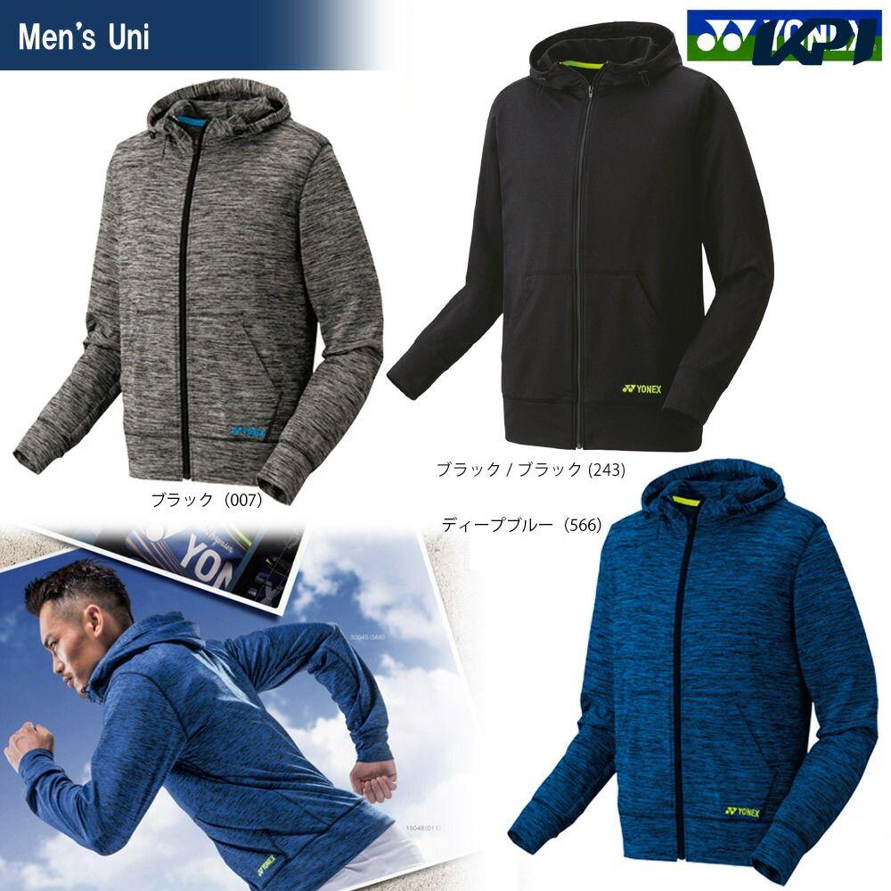 『全品10%OFFクーポン対象』YONEX(ヨネックス)「UNI スウェットパーカー 30045」テニス&バドミントンウェア「2019新色」