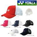 『全品10%OFFクーポン対象』YONEX(ヨネックス)Uniメッシュキャップ 40007