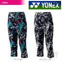 「あす楽対応」YONEX(ヨネックス)「Ladies レディース ウィメンズ 6分丈レギンス 69006」テニス&バドミントンウェア「SS」 『即日出荷』