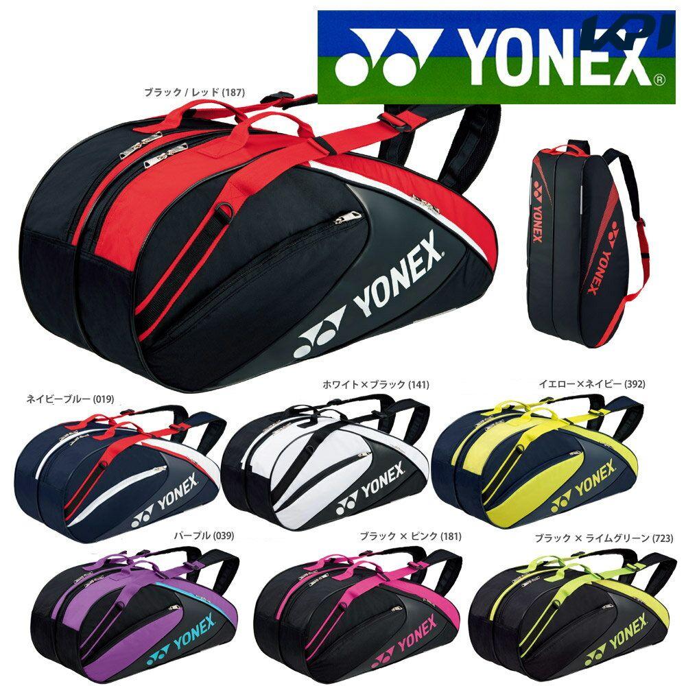 「2017新製品」YONEX(ヨネックス)「ラケットバッグ6(リュック付)BAG1732R」テニスバ