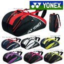 「2017新製品」YONEX(ヨネックス)「ラケットバッグ6(リュックツキ) BAG1732R」テニスバッグ