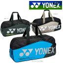 【最大3000円クーポン】ヨネックス YONEX テニスバッグ・ケース トーナメントバッグ