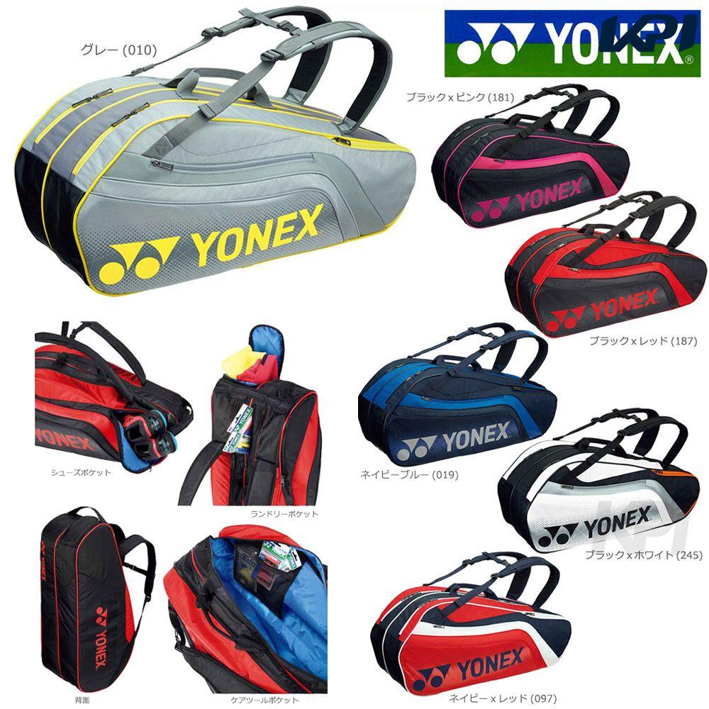 「2018モデル」YONEX(ヨネックス)「ラケットバッグ6(リュック付)テニス6本用BAG1812