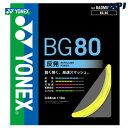 「2016新製品」YONEX(ヨネックス)「MICRON80(ミクロン80)BG80」バドミントンストリング(ガット)