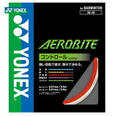 「2016新製品」YONEX(ヨネックス)「AEROBITE(エアロバイト) BGAB」バドミントンストリング(ガット)