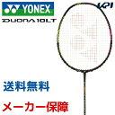 YONEX(ヨネックス)[DUORA 10LT デュオラ10LT DUO10LT]バドミントンラケット