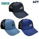 「あす楽対応」ヨネックス YONEX キャップ・バイザー デニム柄メッシュキャップ 帽子 YOS19116 『即日出荷』