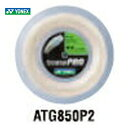 YONEX(ヨネックス)「AERON SUPER 850 PRO 240mロール(エアロンスーパー850プロ)」テニスストリング(ガット)【smtb-k】【kb】【KP..