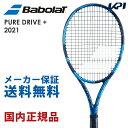 バボラ Babolat 硬式テニスラケット PURE DRIVE + ピュア ドライブ + 2021 101438J