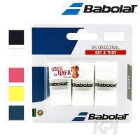 BabolaT(バボラ)「VS Grip VSグリップ×3 (3本入) BA653040」オーバーグリップテープの画像
