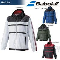 『即日出荷』 Babolat(バボラ)「Unisex ウィンドジャケット BAB-4655」テニスウェア「2016FW」 「あす楽対応」の画像