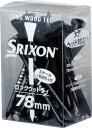 ダンロップ DUNLOP スリクソン SRIXON ゴルフアクセサリー ロングウッドティ 約78mm×24本 GGF-05152