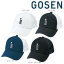 ゴーセン GOSEN テニスキャップ・バイザー メッシュキャップ C1800