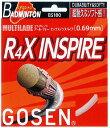 「■5張セット」GOSEN(ゴーセン)「マルチレイド アールフォーエックスインスパイア(R4X INSPIRE)」BS180 バドミントンストリング(ガット)【KPI】
